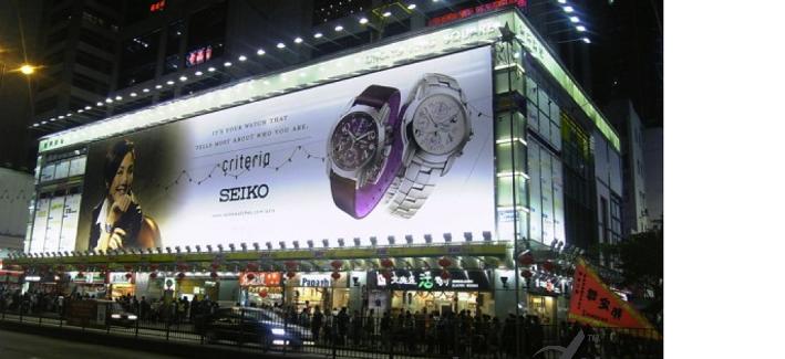 thiết kế banner biển hiệu cửa hàng